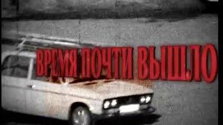 Download Laibach - Das Spiel ist aus Video