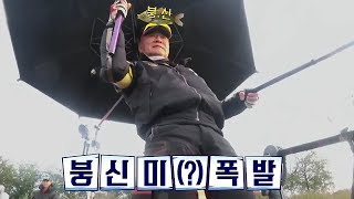 Download 나는야 붕.신! 민물 무사 덕화, 2연속 붕어에 붕신미 폭발!♥ |도시어부 59회 Video