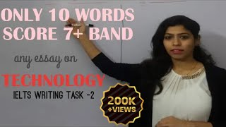 Download Only 10 Words | IELTS Vocab for Any Essay on TECHNOLOGY Video