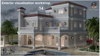 3Ds MAX & Vray Exterior visualization workshop 15 (Rail