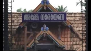 Download ente pattazhi-malayalam documentary film 2012 Video
