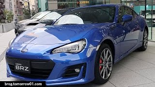Download Subaru BRZ GT Video