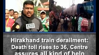 Download Hirakhand train derailment: Death toll rises to 36, Centre assures all kind of help - ANI #News Video
