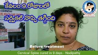 Download Cervical spondylosis cured in 9 days Nadipathy Video