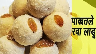 Download पाकातले रवा लाडू | Pakatale Rava Ladoo | How to make Rava Ladoo | MadhurasRecipe Video