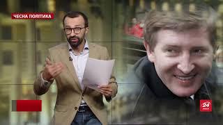 Download Чим погрожує мільярдер Ахметов, Чесна політика Video