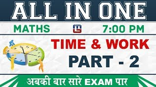 Download Time & Work | Part 2 | All In One Class | Maths | All Competitive Exams | 7:00 PM Video