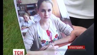 Download На Кіровоградщині за місяць зникло безвісти двоє підлітків Video