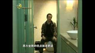 Download Culture Shock - Toilets in China Video