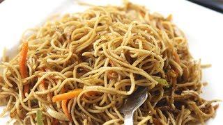 Download Veg ChowMein Recipe in Hindi चाऊमीन बनाने की विधि | Veg Chowmein Noodles Recipe Street Style Indian Video