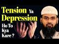 Download Tension Ya Depression Ho To Kya Kare Kya Iska Koi Islami Hal Hai By Adv. Faiz Syed Video