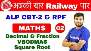Download 11:00 AM - RRB ALP/RPF CBT-2 2018 | Maths by Sahil Sir | Decimal & Fraction, VBODMAS, Square Root Video