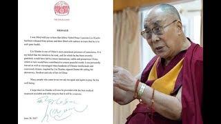Download 直播:達賴喇嘛 - 劉曉波能給中國帶來偉大貢獻(《明鏡編輯部》第139期) Video