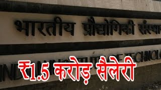 Download IIT Kanpur के student को Microsoft ने दिया 1.5 Crore का offer Video