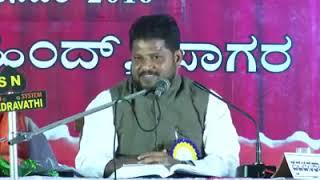 Download Manushya - Be a good human to be a good muslim (Kannada) Video