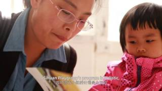 Download Sihuan Playgroup (China) Video