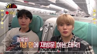 Download NCT LIFE in Chiang Mai EP 01 Video