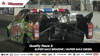 Download QUALIFY RACE 2 : SUPER MAX BENZINE / SUPER MAX DIESEL / SOUPED UP 2018 Video