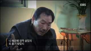 Download '용팔이' 김용남과 '쌍칼' 길정운 #001 Video