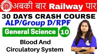 Download 12:00 PM - Railway Crash Course | GS by Shipra Ma'am | Day #10 | Blood and Circulatory System Video