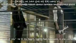Download In4mal (인포머) - Pray (Male Vers.) FMV (My Lovely Girl OST)[ENGSUB + Romanization + Hangul] Video