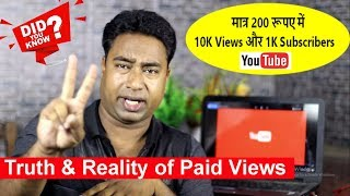 Download The Truth & Reality Behind Paid Views & Subscribers on Youtube ! Do you Purchase ? Video