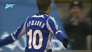 Download 20 лучших голов Аршавина за «Зенит» Video