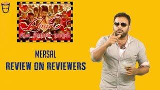 Download Mersal Movie Friday Facts with Shah Ra | Illayathalapathy Vijay, Samantha, Nithya Menon Video