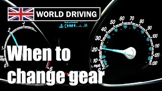 Download When to change gear in a manual/stick shift car. Changing gears tips. Learning to drive. Video