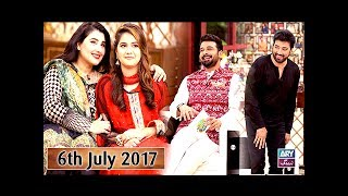 Download Salam Zindagi With Faysal Qureshi Guest: Saud & Javeria Saud - 6th July 2017 Video