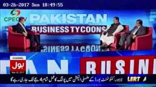 Download Business men opinion on CPEC Video