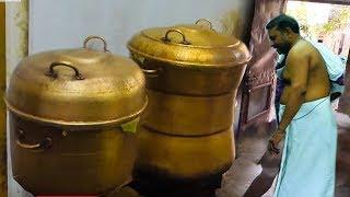 Download Kanchipuram Kovil Idly #World Biggest Shocking Size Idly Making Video