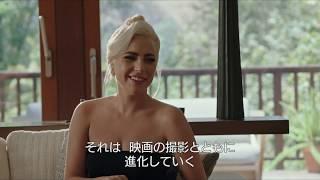 Download 映画『アリー/ スター誕生』特別映像(アリー編)【HD】大ヒット上映中 Video