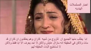 قصر سورانا موت كاران مقطع حزين Free Download Video Mp4 3gp