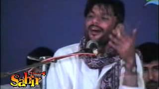 Download noor khan bezanjo saab Video