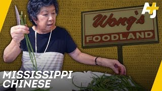 Download The Untold Story Of America's Southern Chinese [Chinese Food: An All-American Cuisine, Pt. 2] | AJ+ Video