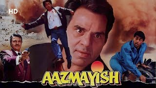 Download Aazmayish (HD & Eng Subs) Hindi Full Movie - Dharmendra - Rohit Kumar - Anjali Jathar - Prem Chopra Video