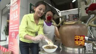 Download 多彩贵州系列片(16) 多彩美食多样情【走遍中国 20150816】720P Video