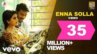 Download Thangamagan - Enna Solla Video | Anirudh Ravichander | Dhanush Video