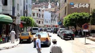 Download Hespress: Clin d'oeil à Ouazzane Video