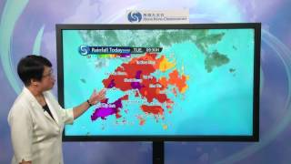 Download Central Briefing (10:00 am 02 Aug) - Lee Shuk Ming, Senior Scientific Officer Video