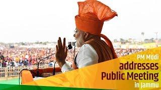 Download PM Modi addresses Public Meeting in Jammu Video