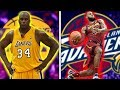 Download 8 Greatest FREAKS Of NATURE In NBA History Video