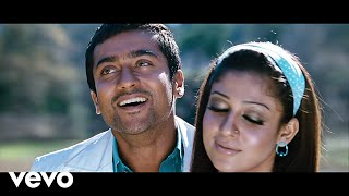 Download Aadhavan - Vaarayo Vaarayo Video | Suriya Video