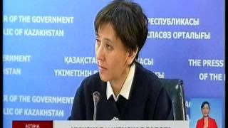 Download С 1 июля 2018 года размер минимальной пенсии в Казахстане достигнет 85 тысяч тенге Video