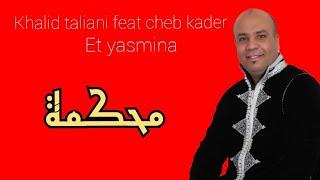 Download khalid taliani & cheb kader & cheba yasmina 2005 mahkama 0655919425 Video