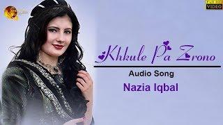 Download Khkule Pa Zruno Hokumat Ghware | Nazia Iqbal | Pashto Song | HD Video Video
