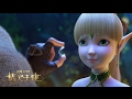 Download Dragon Nest Throne of Elves [AMV] Gem Of Love HD Video