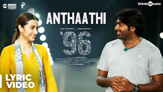 Download 96 Songs | Anthaathi Song Lyrical Video | Vijay Sethupathi, Trisha | Govind Vasantha | C.Prem Kumar Video