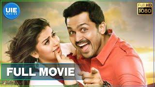 Download Biriyani Tamil Full Movie Video